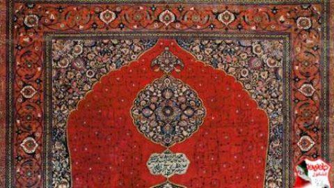 گران قیمت ترین فرش دنیا ۲۰ میلیارد تومان + عکس فرش